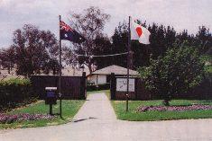 Dal campo di prigionia al parco di pace
