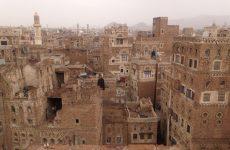 Yemen: la guerra dimenticata